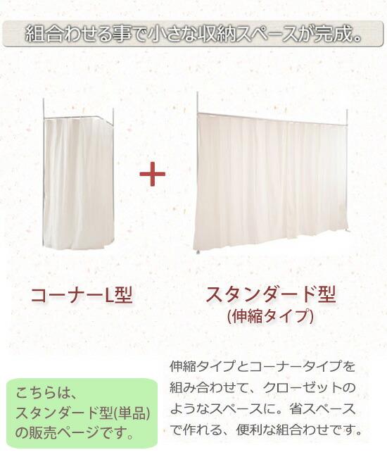 間仕切りカーテン