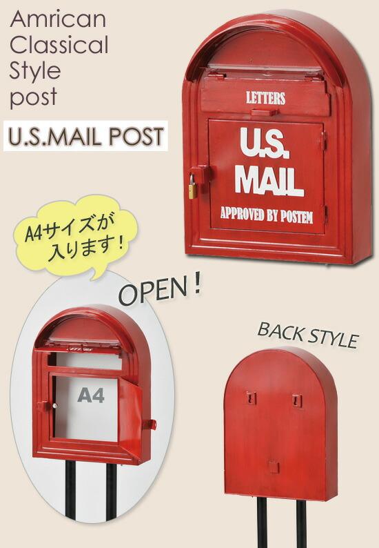 スタイリッシュ郵便ポスト