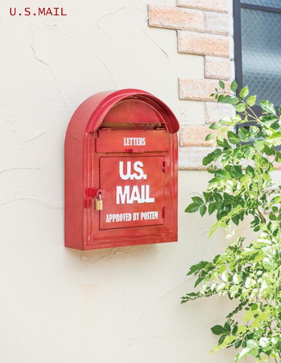 おしゃれなメールボックス