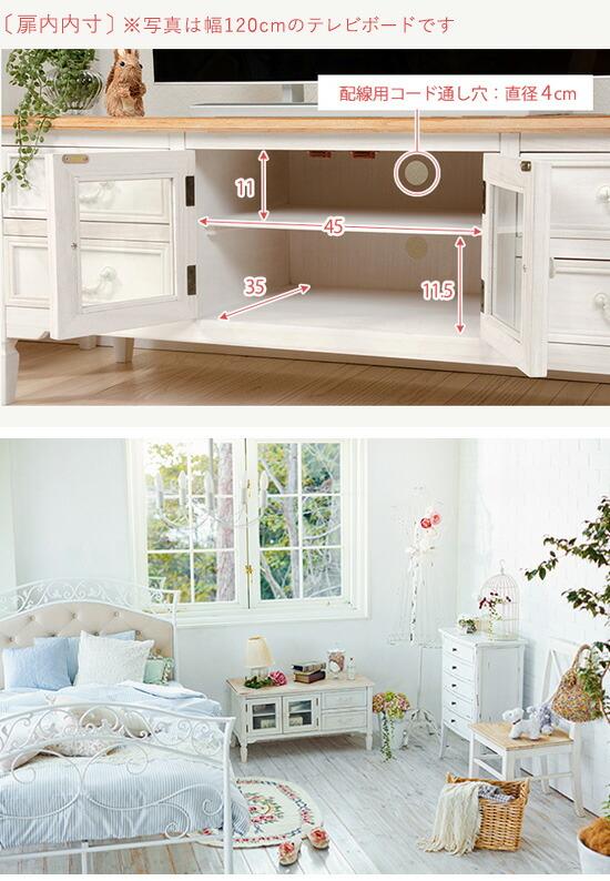 ロマンチック家具