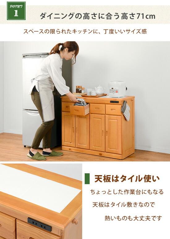 可愛いキッチン収納