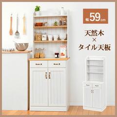 キッチンカウンター幅59