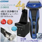 IZF-V978