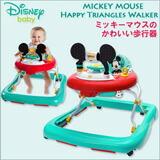 ミッキーマウスのウォーカー