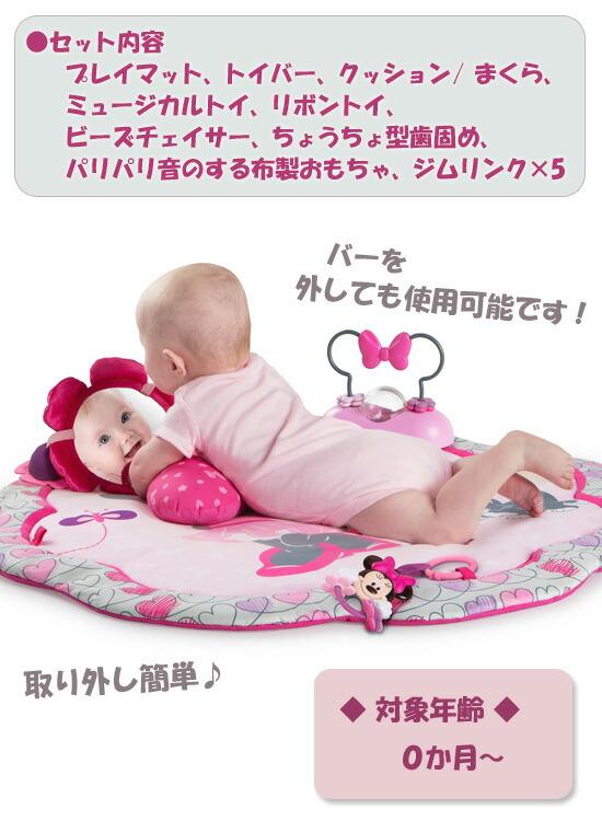 赤ちゃんプレイマット