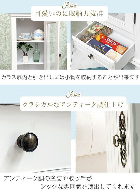 可愛い戸棚