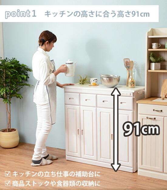 可愛いキッチン棚