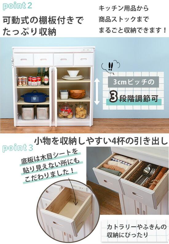 カントリー風キッチン家具