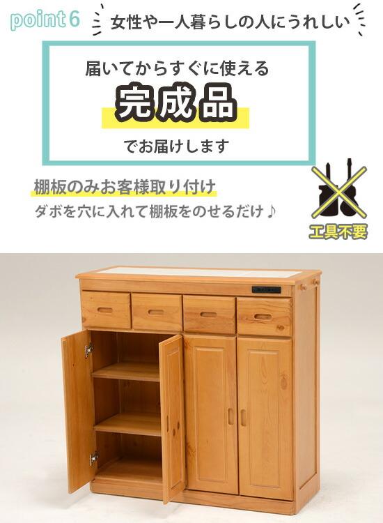 木製キッチンカウンター