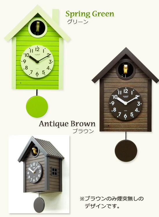 木製掛け時計