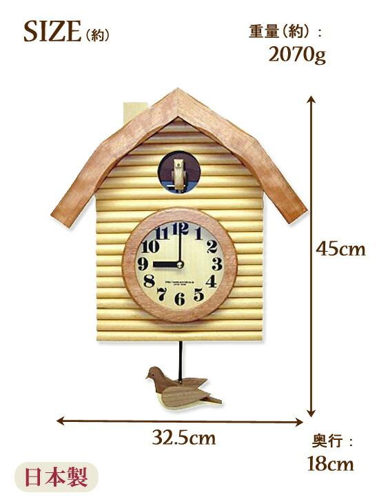 可愛い壁掛け時計