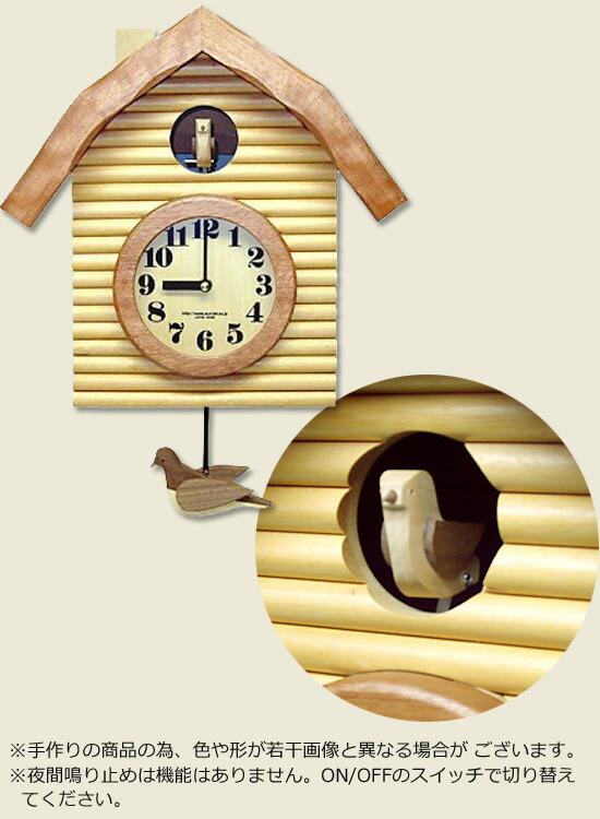 振り子付き掛け時計