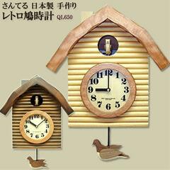 レトロ鳩時計