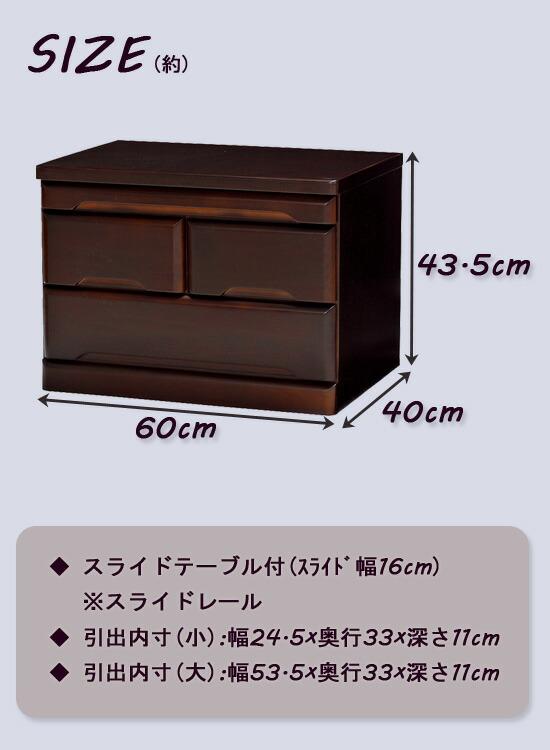 コンパクト仏壇台