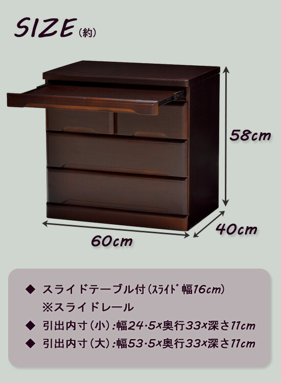家具調仏壇チェスト