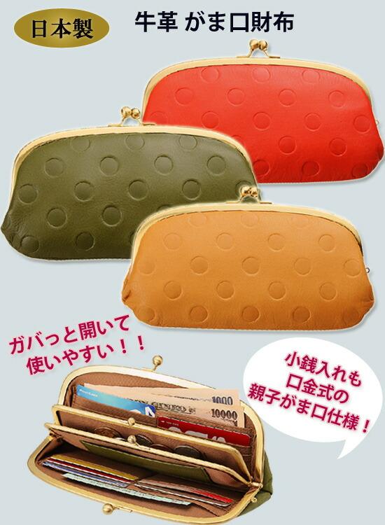 可愛い長財布