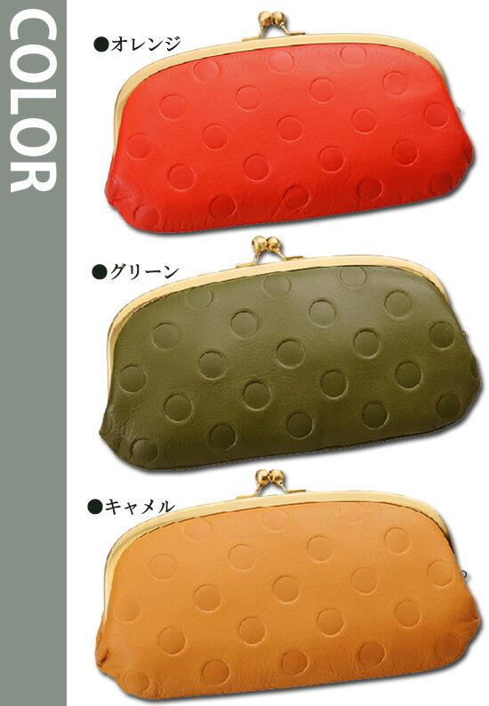 日本製長財布