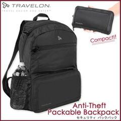 携帯用バッグパック