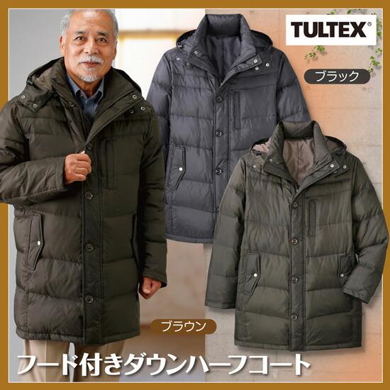 紳士用ダウンコート