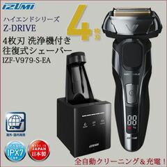 IZF-V979-S-EA