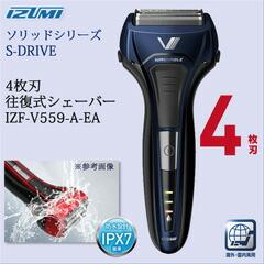 IZF-V559-A-EA