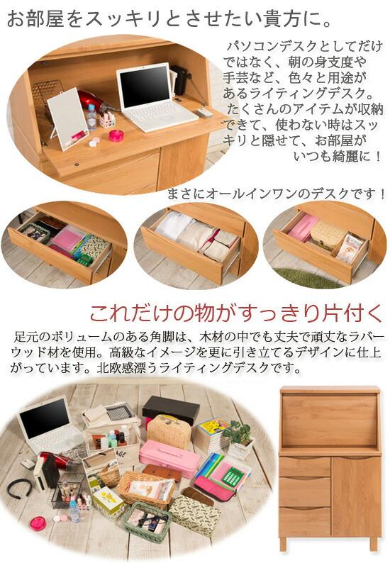 日本製PCデスク