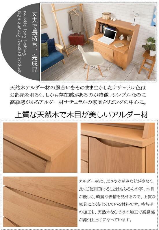 木製PCデスク