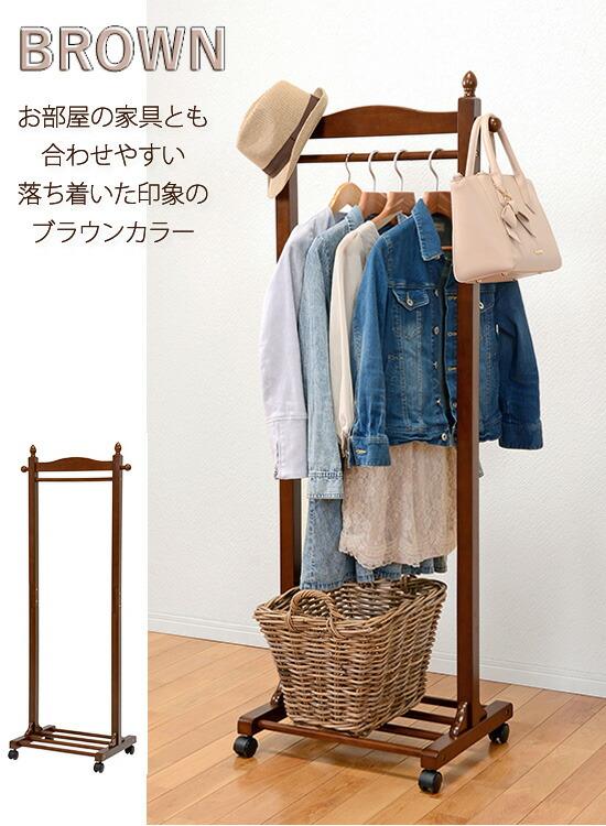 スリムな衣類収納