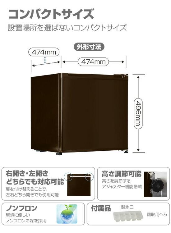 増設用冷凍庫