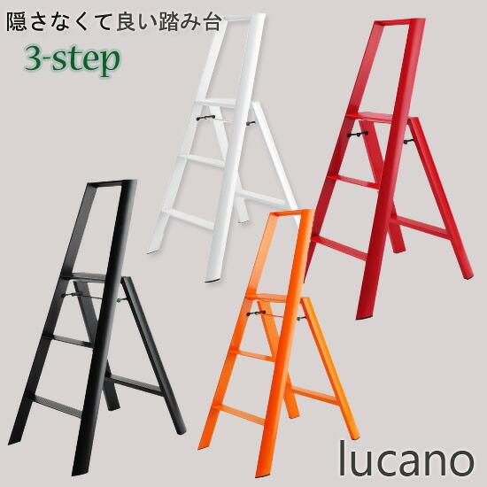 3段ステップ