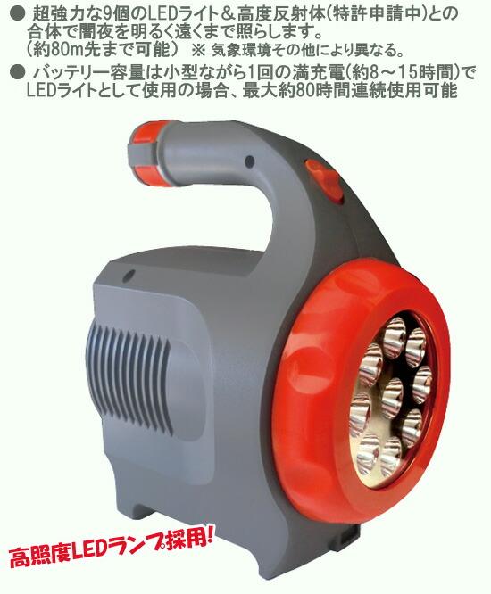 小型軽量LEDライト