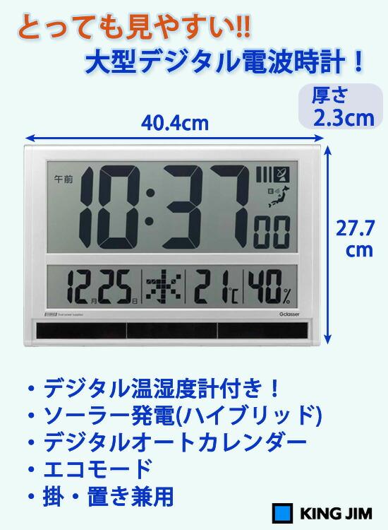 掛け置き両用時計
