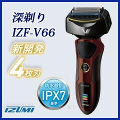 IZF-V66
