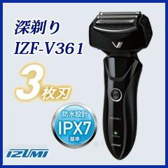 IZF-V361
