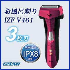 IZF-V461