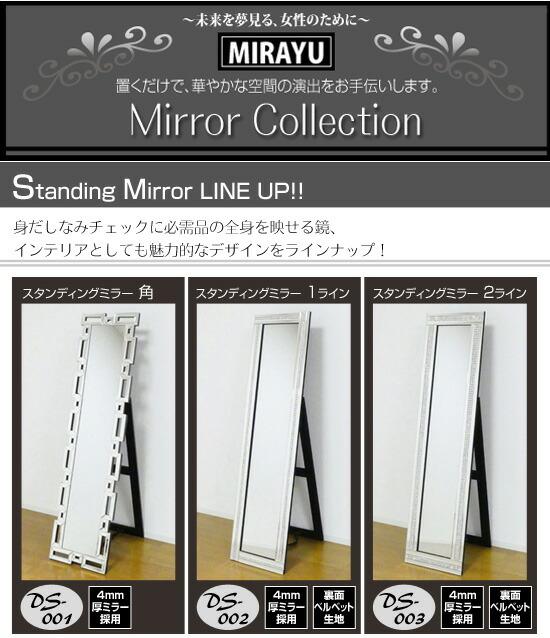 クロシオ MIRAYU
