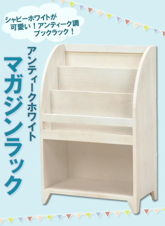 木製ブックラック