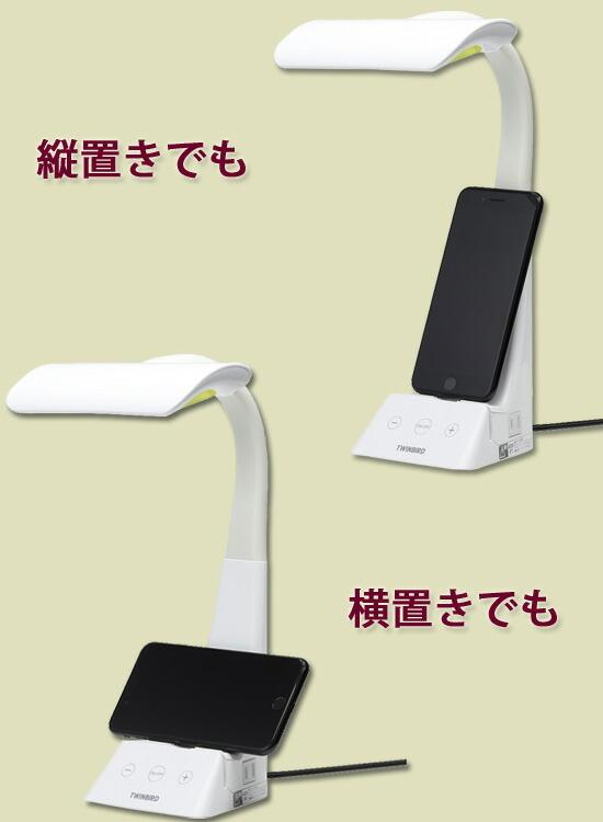 LEDスタンドライト