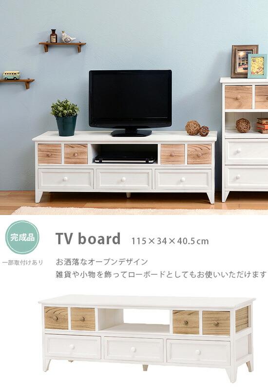 カントリー調TVボード