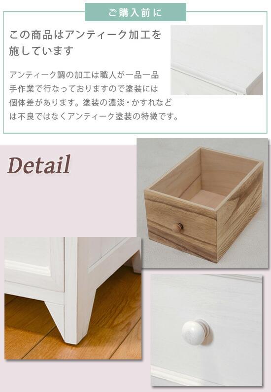 アンティーク風TVボード
