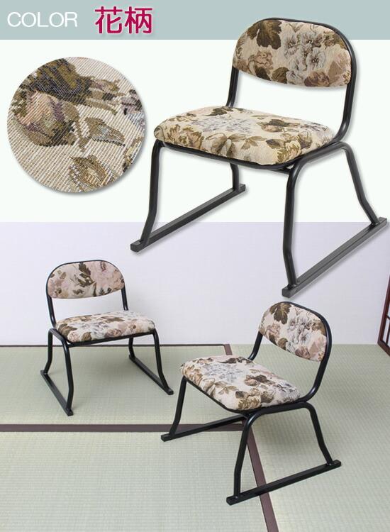 法事用椅子