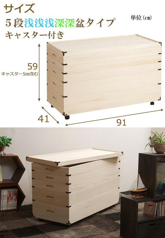 大容量桐衣装箱