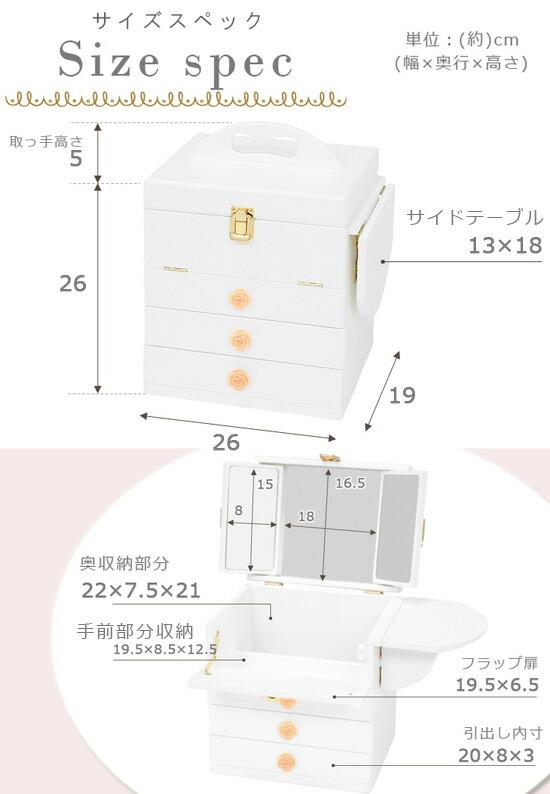 コスメBOX