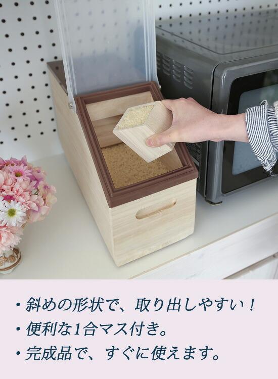桐製米びつ