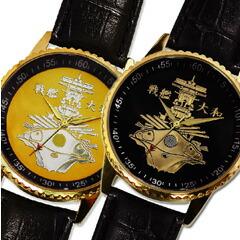 戦艦大和腕時計