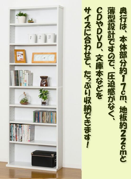 ハイタイプ書棚