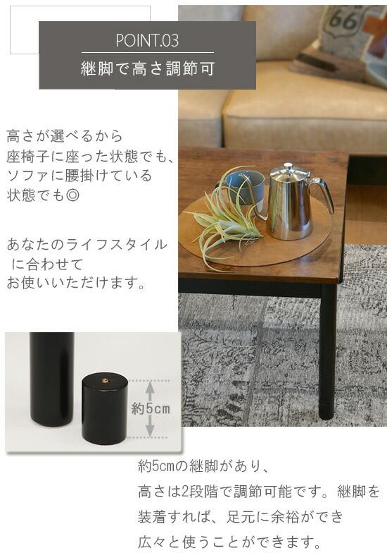カフェ風テーブル
