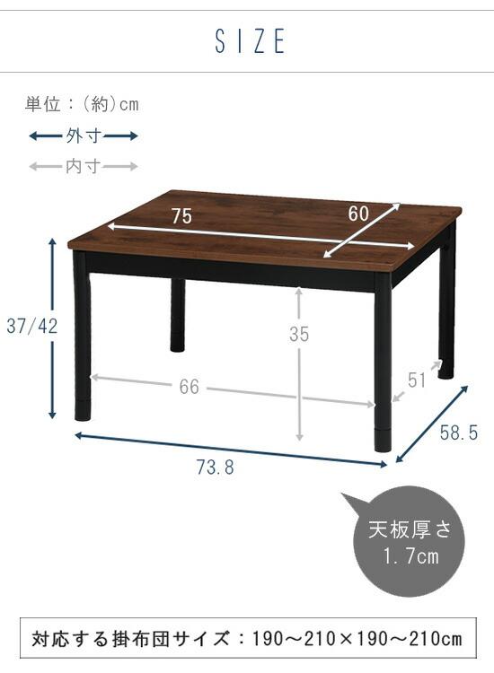 スタイリッシュテーブル