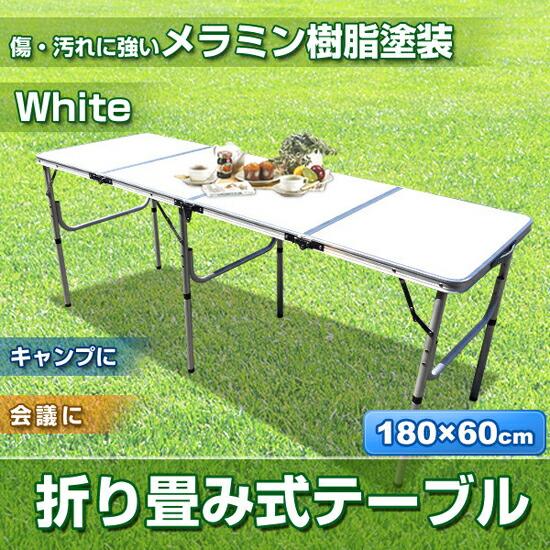 高さ調節テーブル