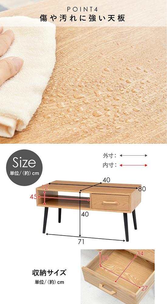 天然木ローテーブル 80×40 MT-6540